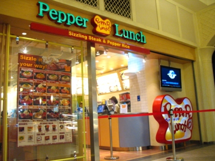 https://everydaywalnut.files.wordpress.com/2013/11/6180a-pepper_lunch_powerplant_makati-7.jpg